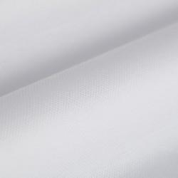 Germirli Beyaz Klasik Yaka Örme Kısa Kollu Slim Fit Gömlek - Thumbnail
