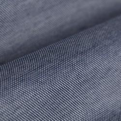 Germirli Lacivert Klasik Yaka Örme Slim Fit Gömlek - Thumbnail