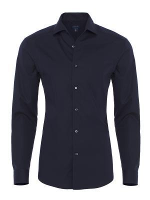 Germirli - Germirli Nevapaş Navy Blue Semi Spread Collar Tailor Fit Shirt