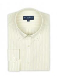 Germirli - Germirli Sarımsı Yeşil Beyaz Çizgili Düğmeli Yaka Tailor Fit Gömlek (1)